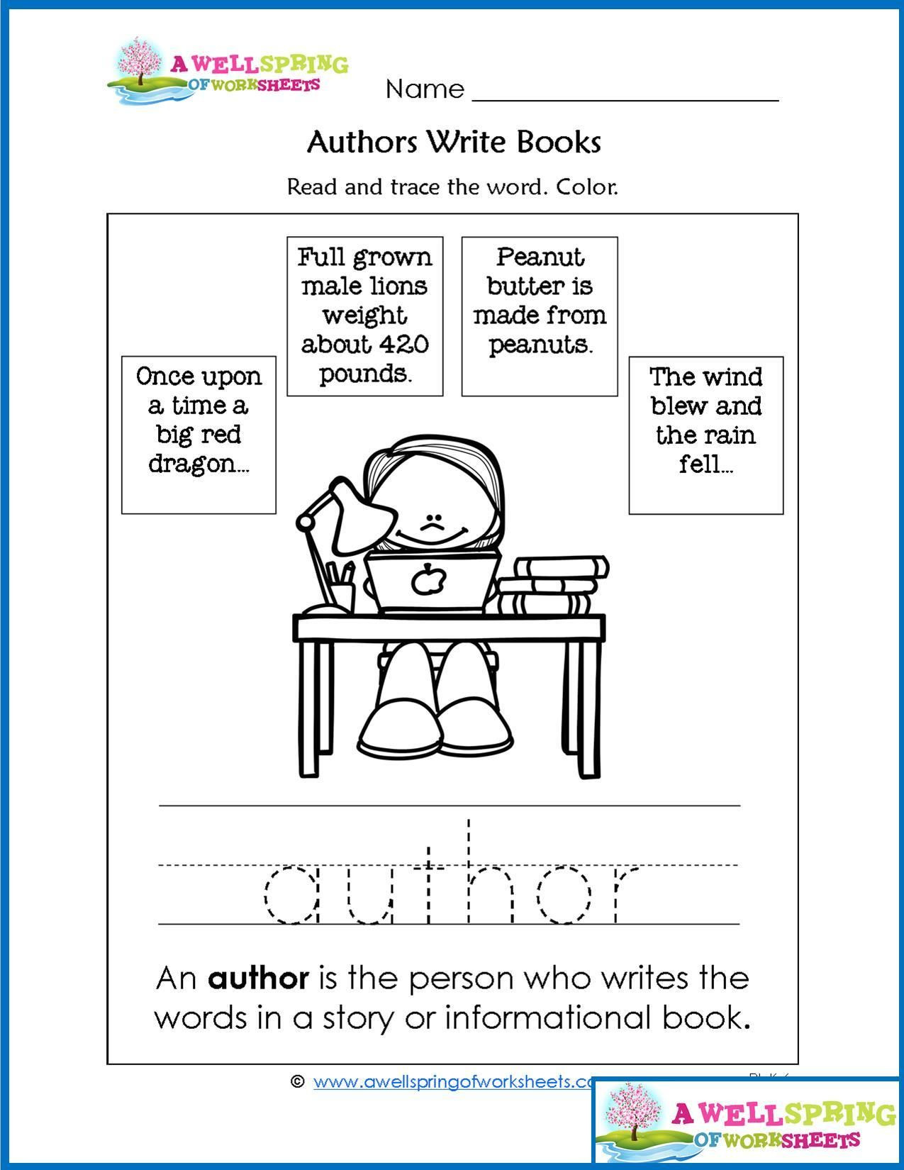 Listening Center Response Sheet Kindergarten Worksheets by Subject