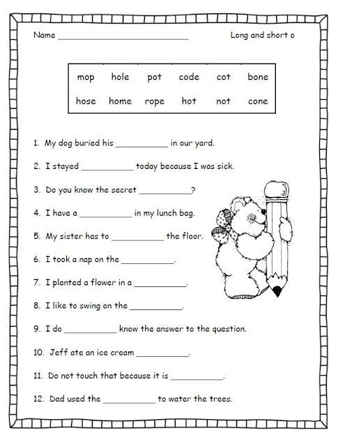 Long O Worksheets 2nd Grade Silent E