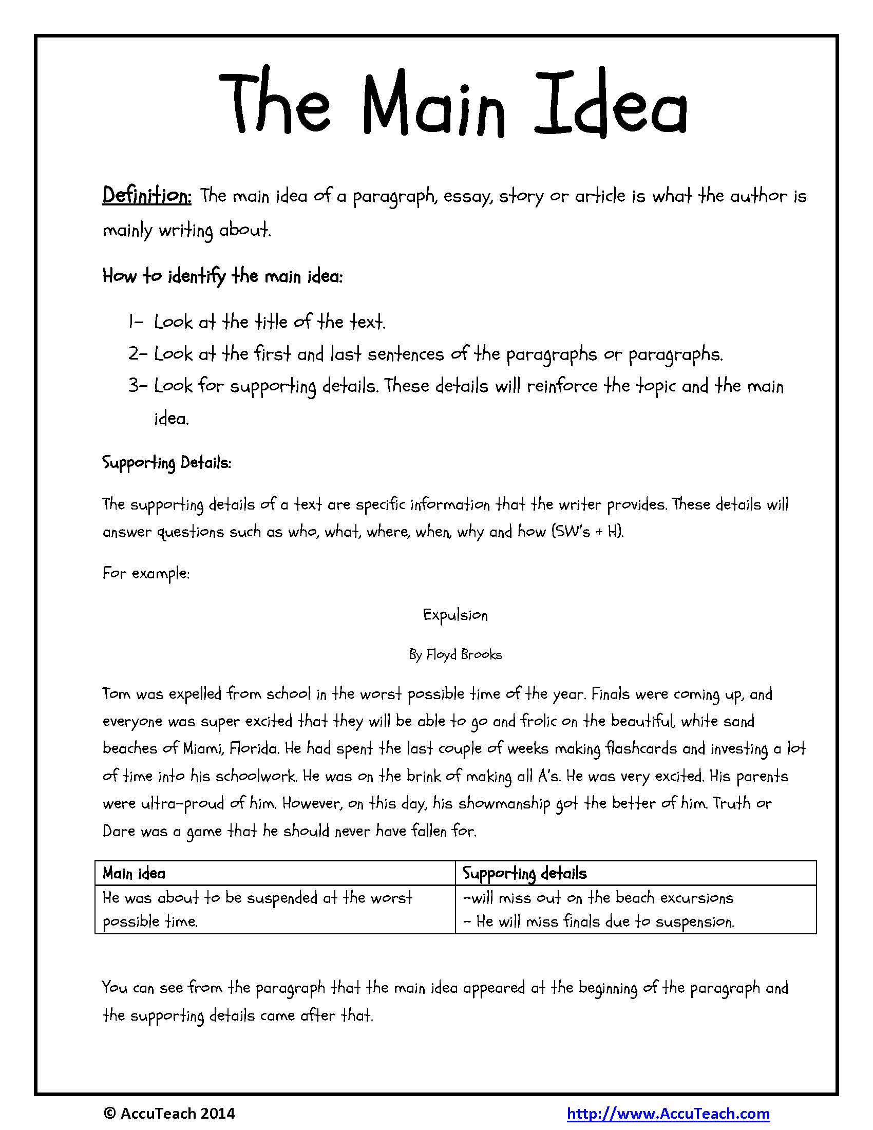 Main Idea 2nd Grade Worksheet Find the Main Idea Worksheet