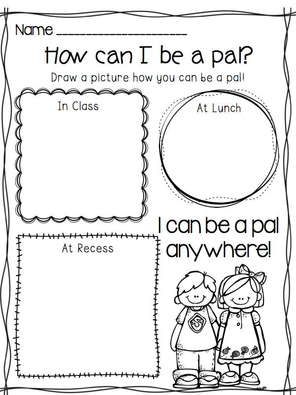 Making Friends Worksheets Kindergarten Friendship Worksheets for Kindergarten & Kindergarten