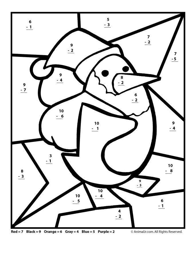 Math Coloring Worksheets 3rd Grade Christmas Math Worksheet 1st Grade Subtraction with