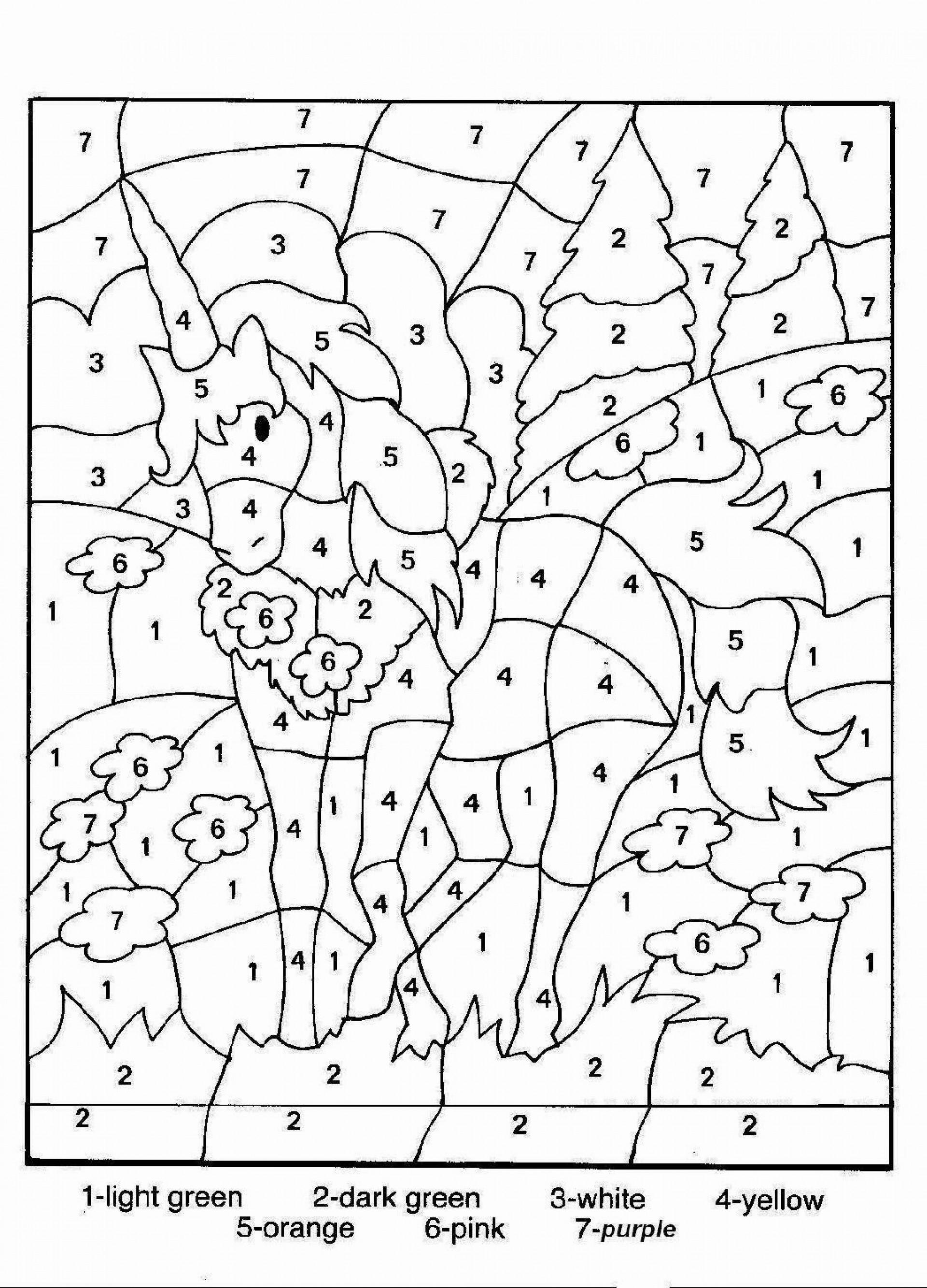 """Math Coloring Worksheets 3rd Grade Free Math Coloring Worksheets for 3rd Grade لم يسبق له Ù…Ø ÙŠÙ"""""""