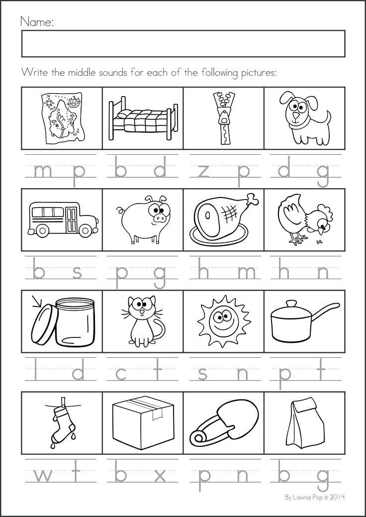 Medial sounds Worksheets First Grade Beginning Middle End sounds Kindergarten Worksheets Medial