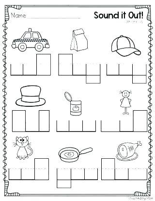 Medial sounds Worksheets First Grade Beginning Middle End sounds Kindergarten Worksheets