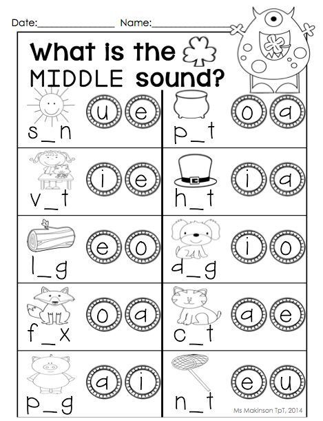 Medial sounds Worksheets First Grade March Printables Kindergarten Literacy and Math