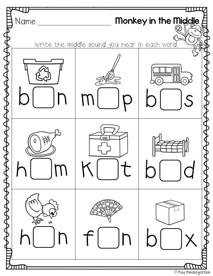 Medial sounds Worksheets First Grade Super Cvc Practice