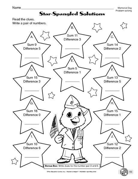 Memorial Day Worksheets First Grade Memorial Day Worksheet Math Sums and Differences Answers