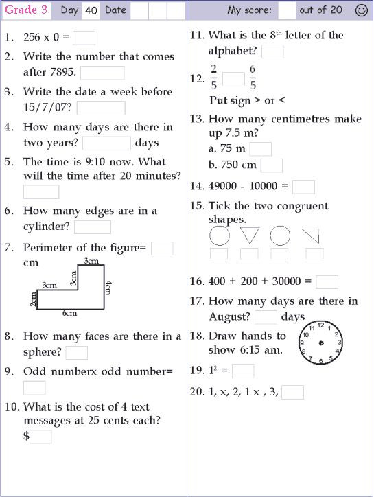 Mental Math Worksheets Grade 3 Mental Math Worksheets Grade 3 In 2020