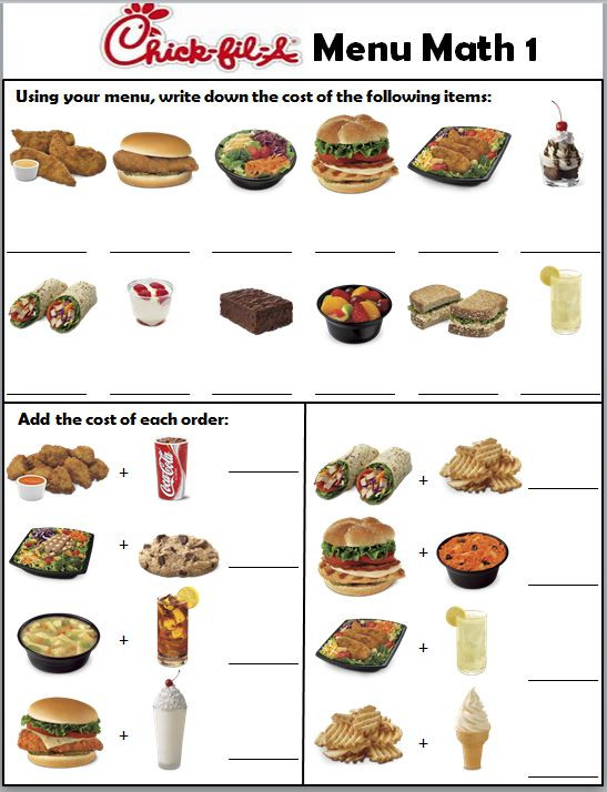 Menu Math Printable Empowered by them Chickfila Menu