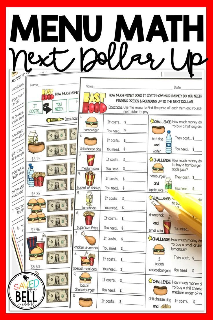 Menu Math Printable Next Dollar Up Worksheets and Word Problems Menu Math