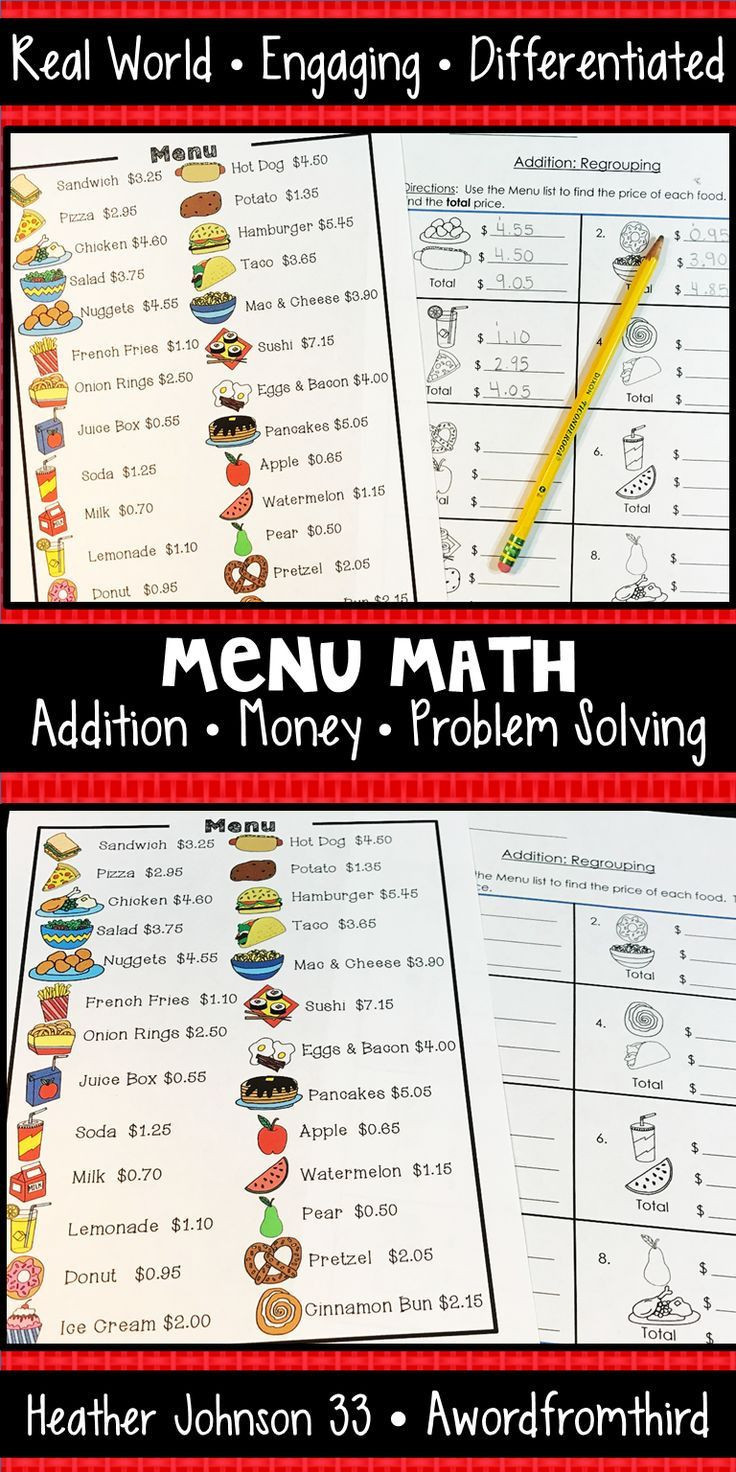 Menu Math Worksheets Printable 4 Worksheet Math Problems Line Facts Worksheets Schools