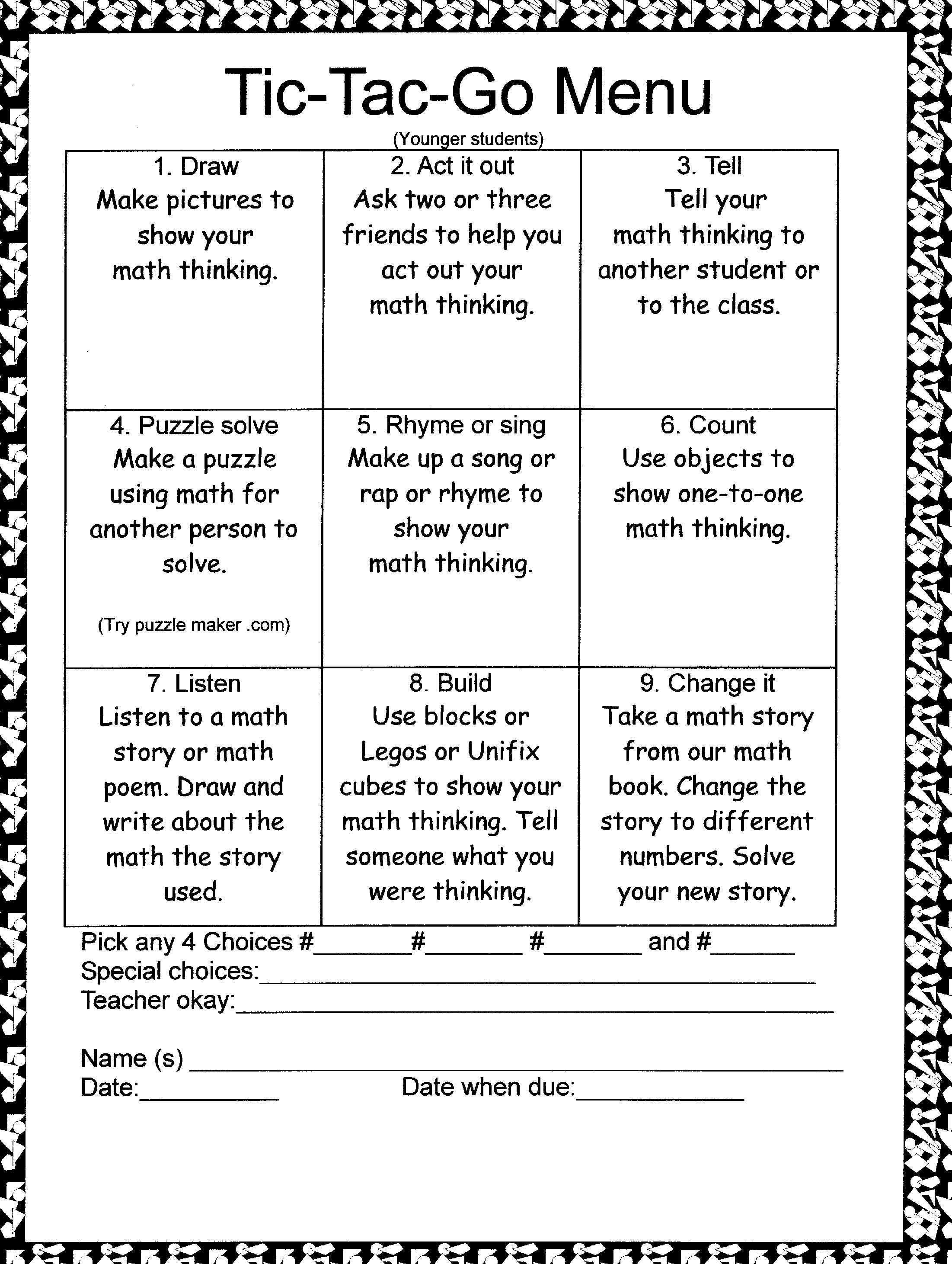 Menu Math Worksheets Printable Math Menu