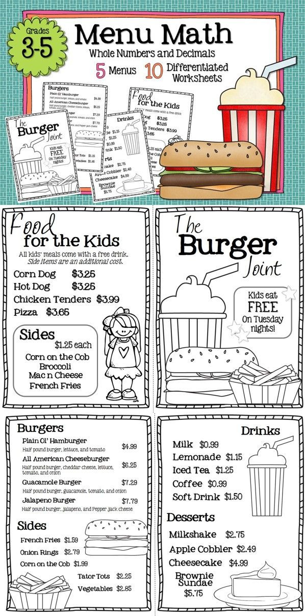 Menu Math Worksheets Printable Menu Math Printable Worksheets & Free Math Printable Blank