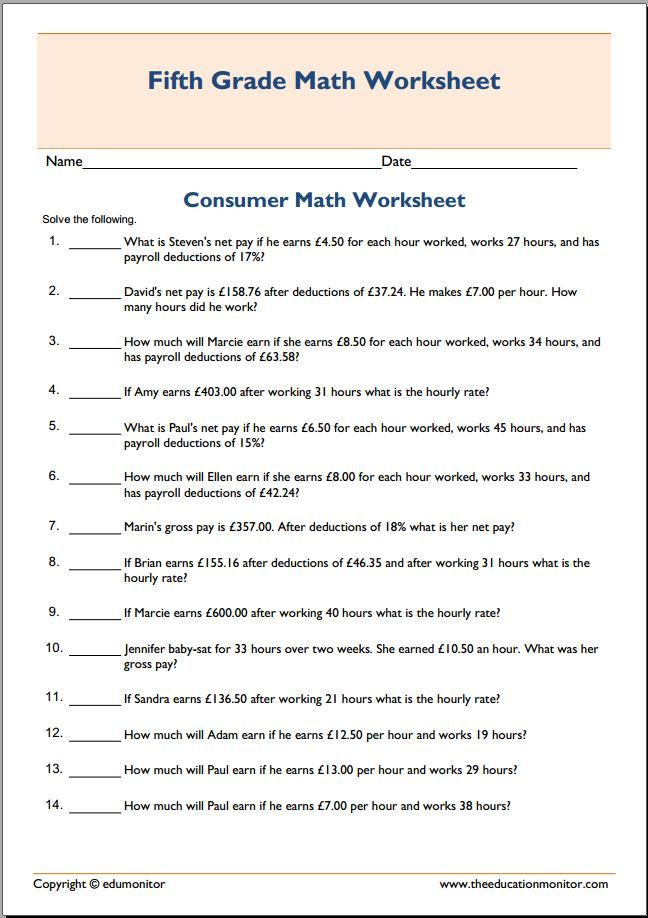 Menu Math Worksheets Printable Printable Consumer Math Worksheet