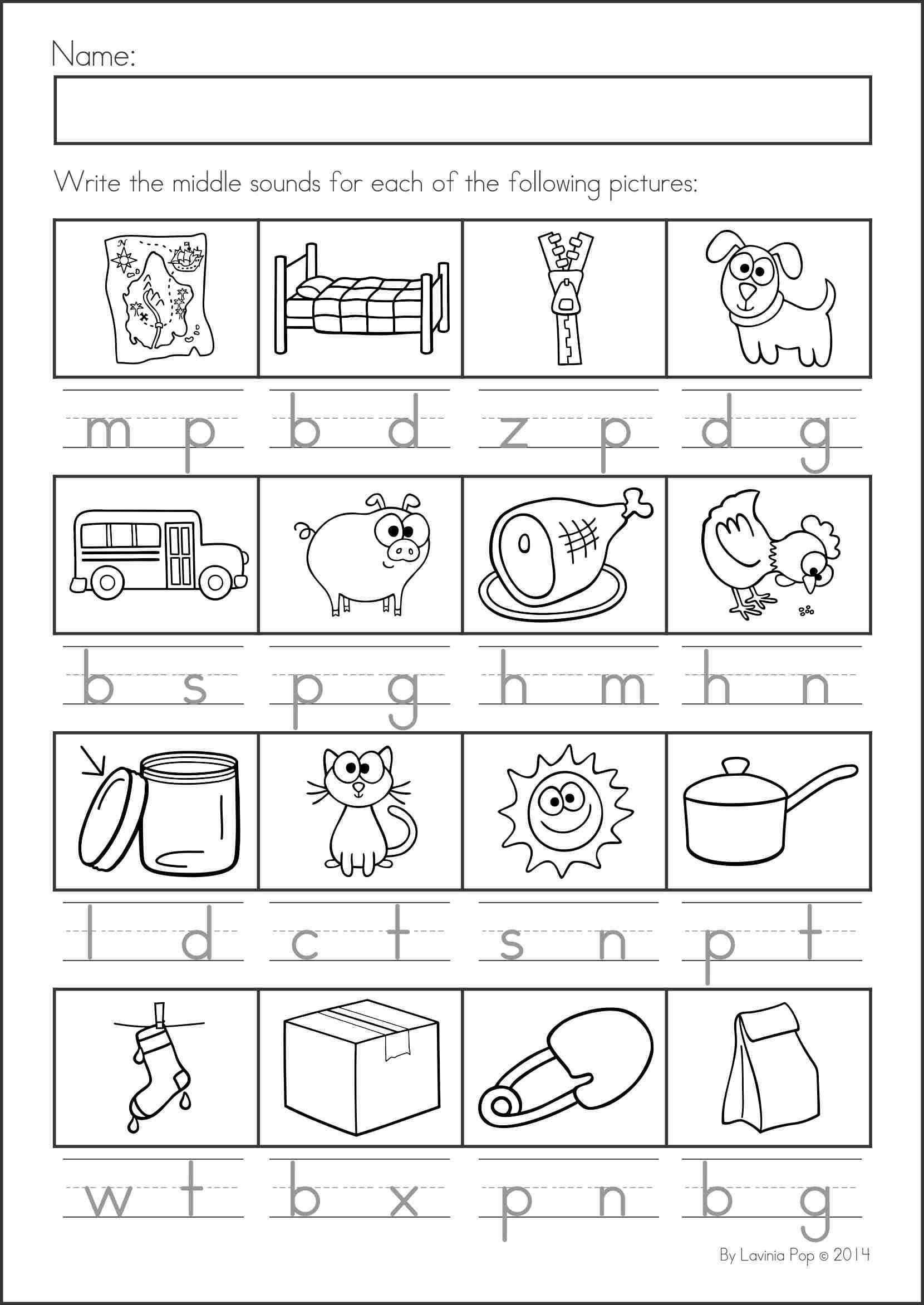 Middle sounds Worksheets for Kindergarten Summer Review Kindergarten Math & Literacy Worksheets