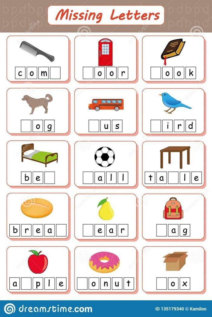 Missing Letter Worksheets for Kindergarten Missing Letter B and C Words Worksheets
