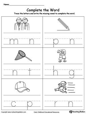 Missing Letters Worksheets for Kindergarten Fill In the Missing Vowel Part5