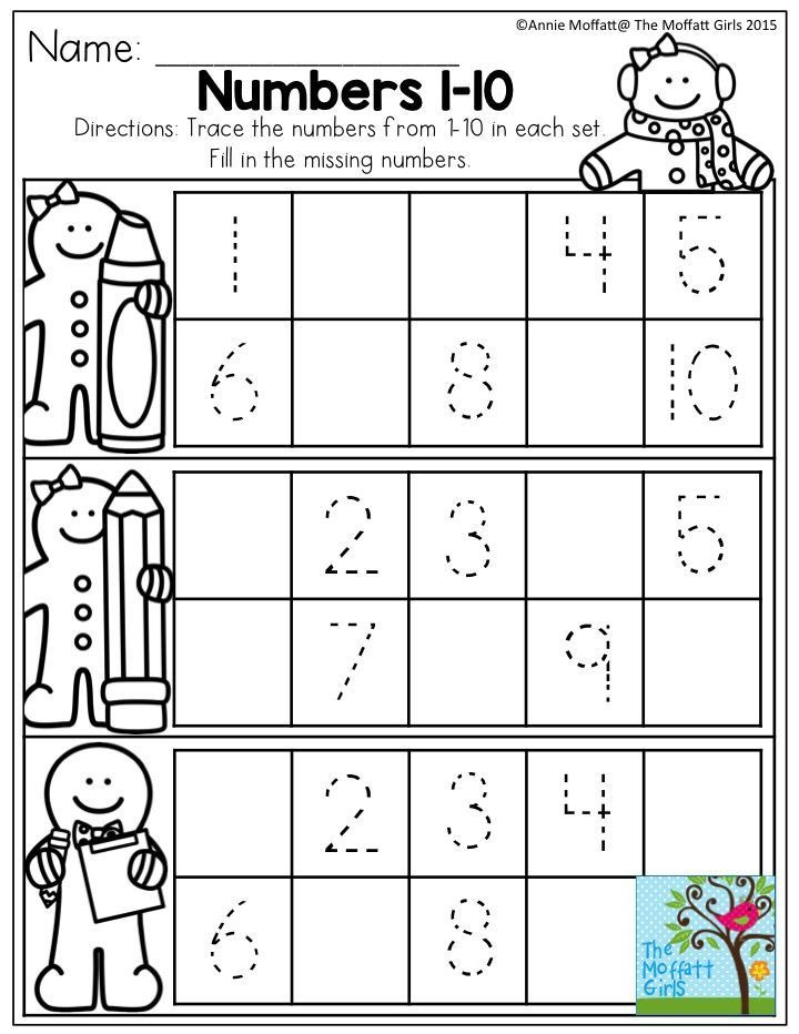 Missing Number Worksheet Kindergarten December Fun Filled Learning with No Prep