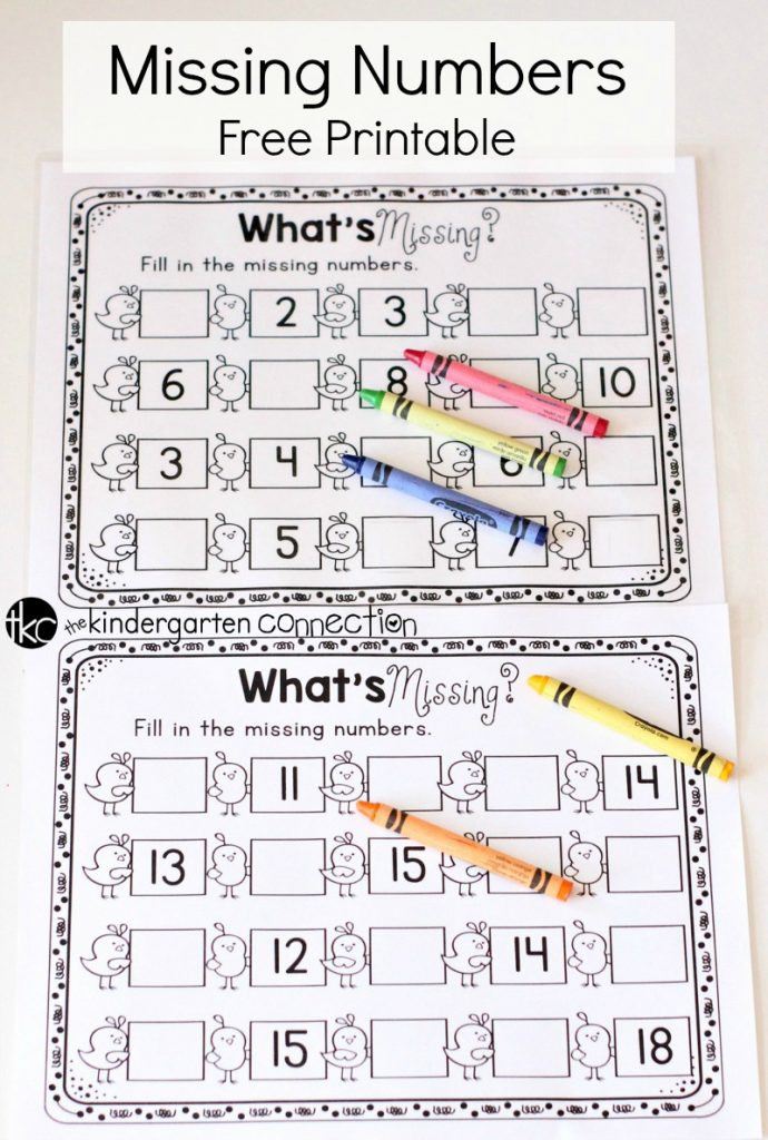 Missing Number Worksheet Kindergarten Missing Numbers Free Printable Math Center Activity