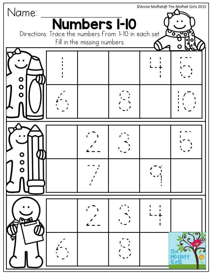 Missing Number Worksheets Kindergarten Pin On Printable Worksheet for Kindergarten