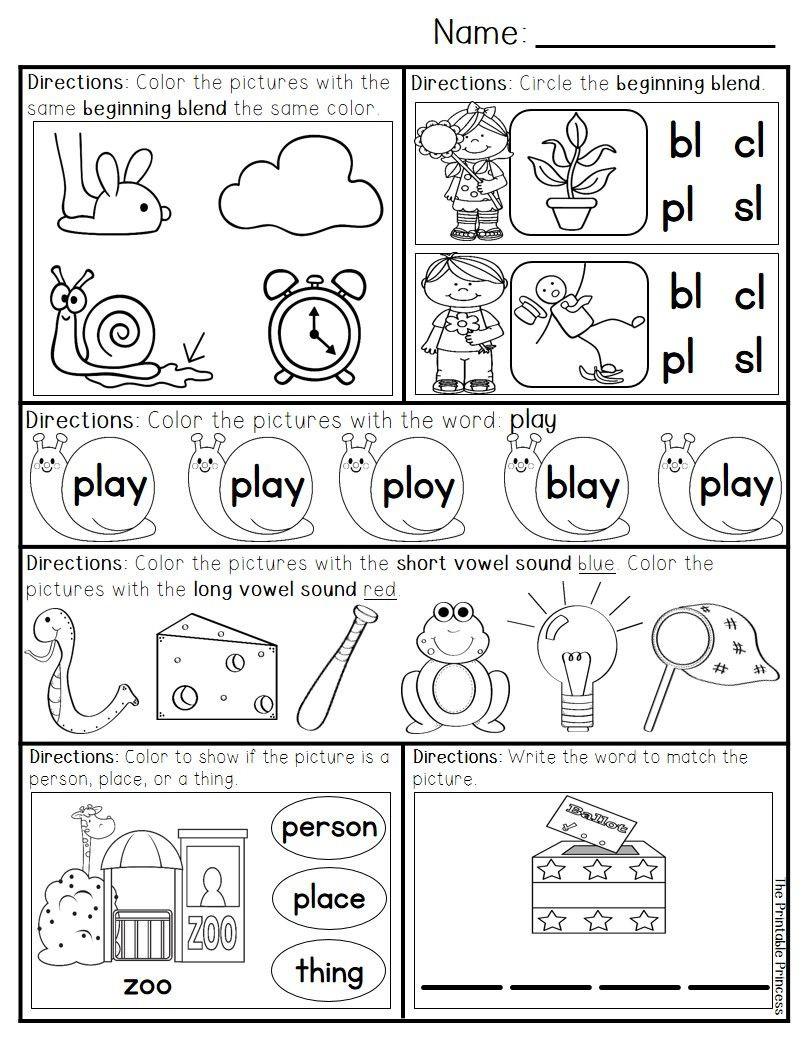 Morning Worksheets for Kindergarten April Morning Work for Kindergarten