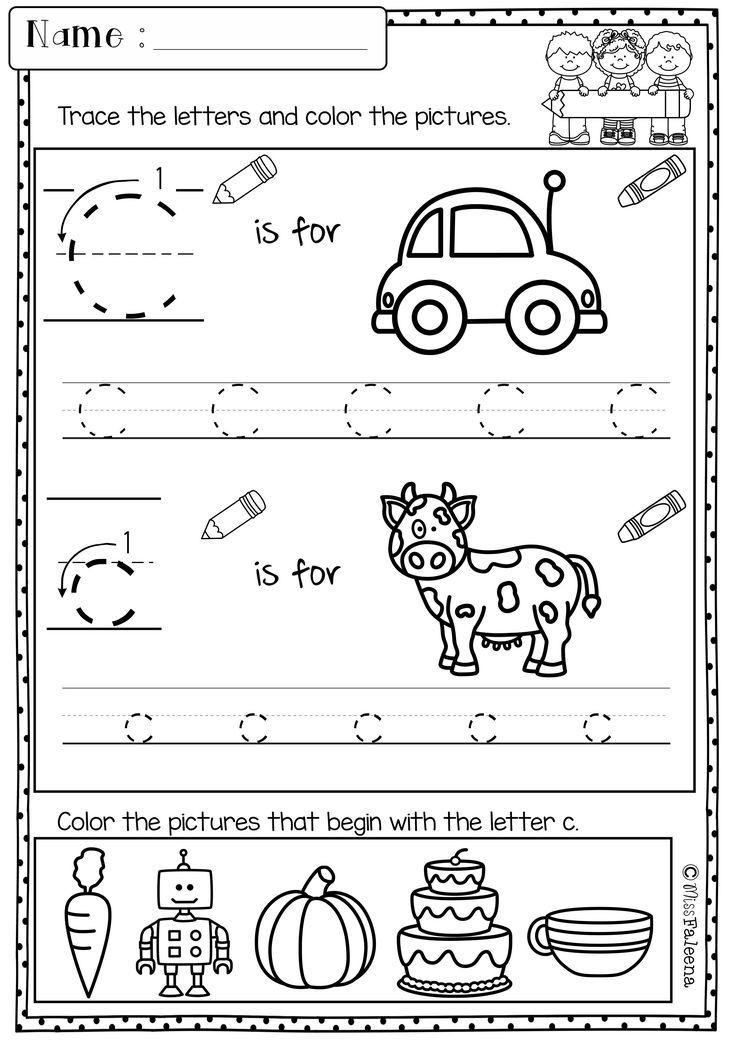 Morning Worksheets for Kindergarten Pin Di School