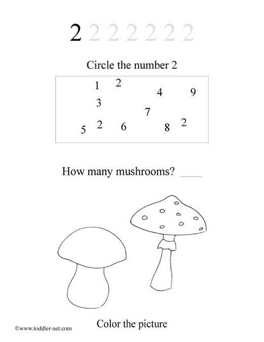 Number 2 Worksheets for Preschool Free Number 2 Worksheet