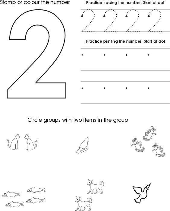 Number 2 Worksheets for Preschool Number Two Worksheet