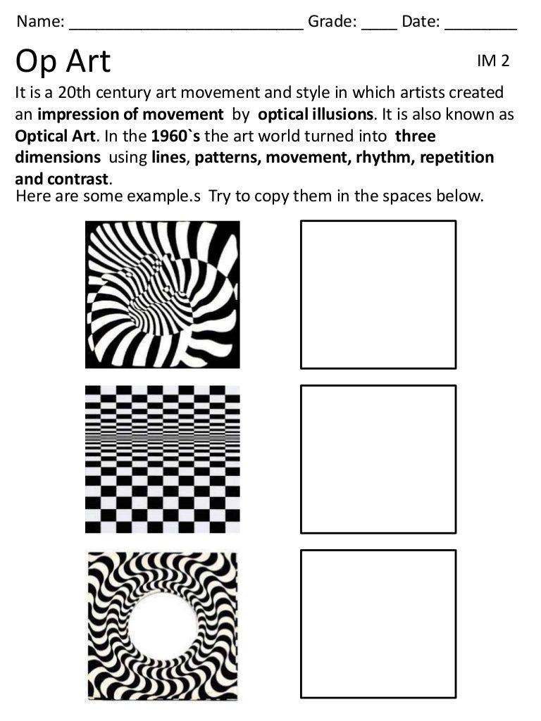 Optical Illusion Worksheets Printable 5th Op Art 3bim 2012