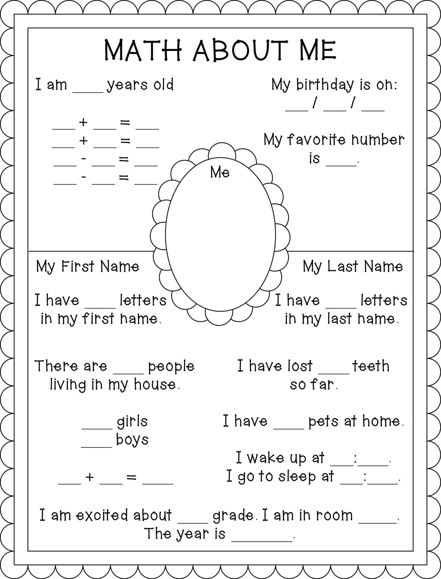 Ou Ow Worksheets 2nd Grade Ou and Ow Worksheets for 2nd Grade