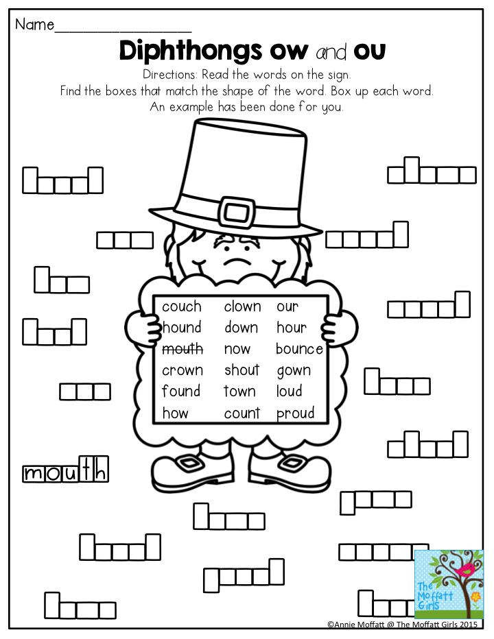 Ou Ow Worksheets 3rd Grade 17 Phonics Ow sound Video