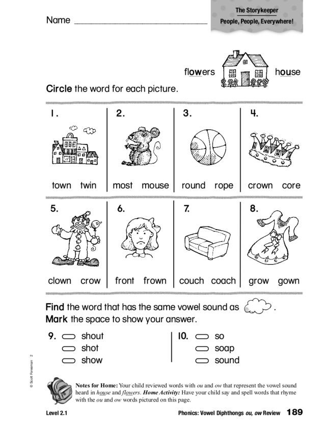 Ou Ow Worksheets 3rd Grade Ou Ow sound Lesson Plans & Worksheets Reviewed by Teachers