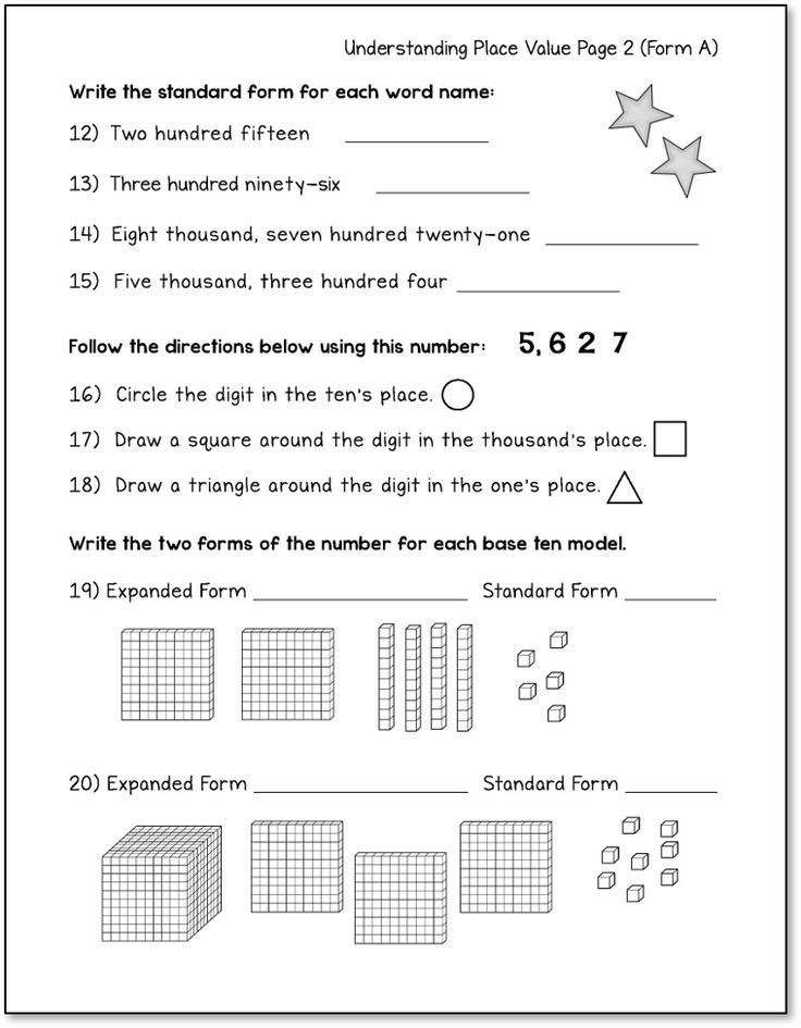 Place Value Worksheet 3rd Grade Place Value Worksheets 3rd Grade