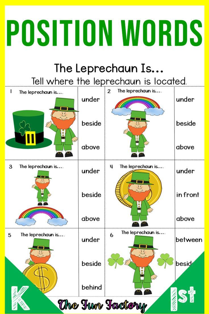 Positional Words Preschool Worksheets Positional Words Activities and Worksheets