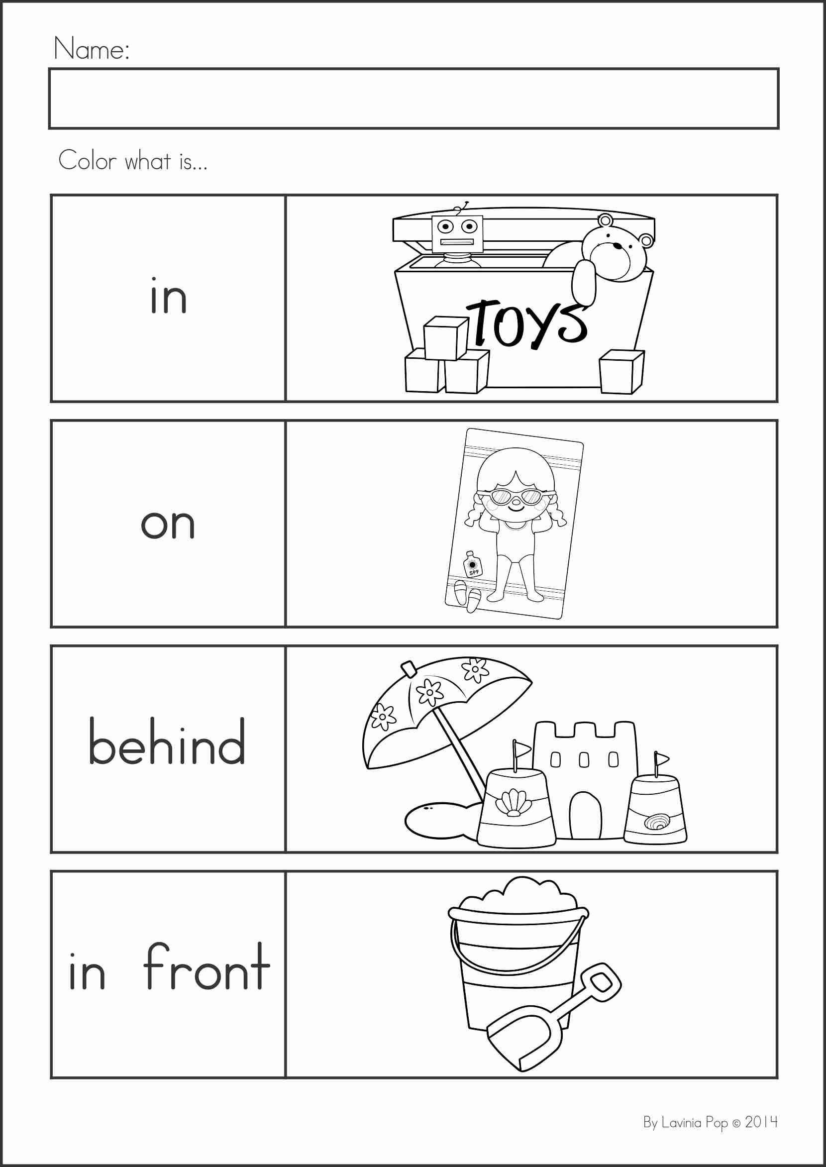 Positional Words Worksheet for Kindergarten Summer Review Kindergarten Math & Literacy Worksheets