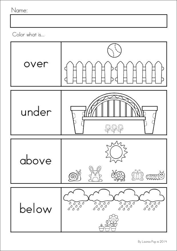 Positional Words Worksheets for Preschool Spring Kindergarten Math and Literacy Worksheets