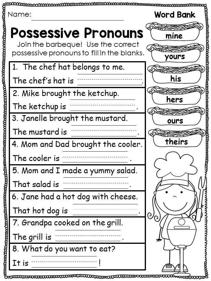 Possessive Pronoun Worksheet 3rd Grade Pronoun Worksheets and Activities Unit at the Park with