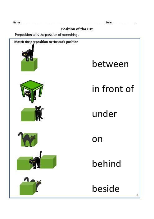 Preposition Worksheets for Grade 1 Prepositions Worksheets for Grade 1 and 2 3 496—702