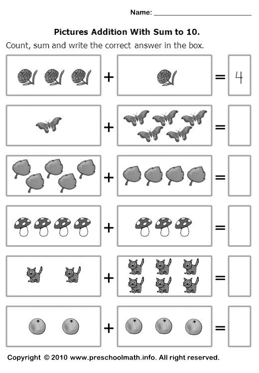 Preschool Addition Worksheets Printable Kindergarten Worksheets Printable Math