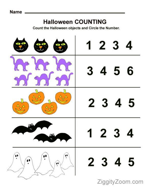 Preschool Halloween Worksheets Free Halloween Counting Preschool Worksheet Math Fun