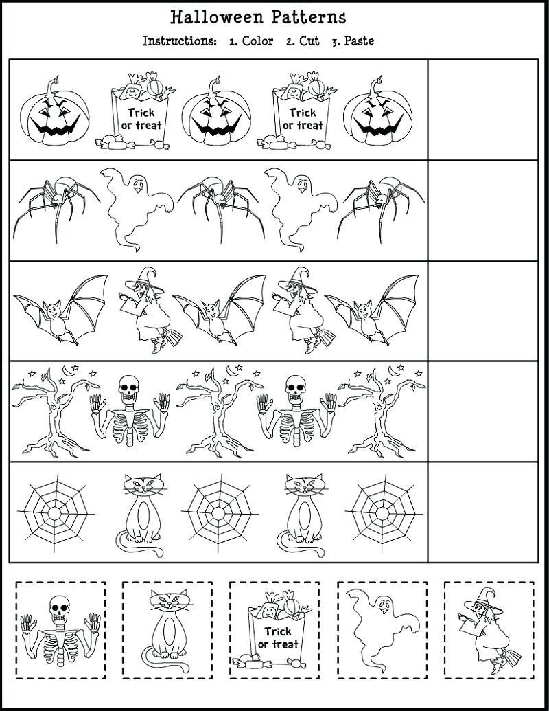 Preschool Halloween Worksheets Free Halloween Rhyming Worksheet to Educations Halloween Rhyming