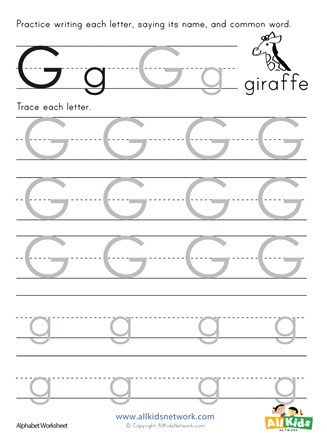 Preschool Letter G Worksheets Letter G Tracing Worksheet