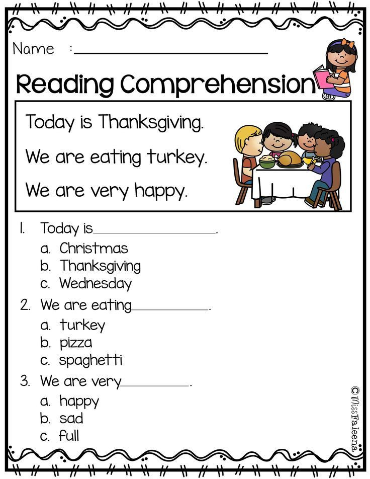 Preschool Reading Comprehension Worksheets November Reading Prehension