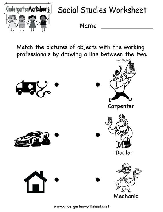 Preschool social Studies Worksheets Kindergarten social Stu S Worksheets & Collection Of Map