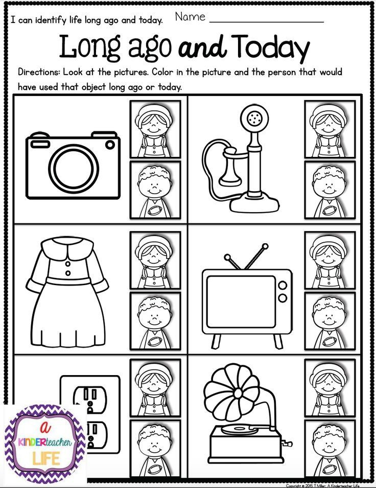 Preschool social Studies Worksheets Life Long Ago and today Activities and sorting Worksheets