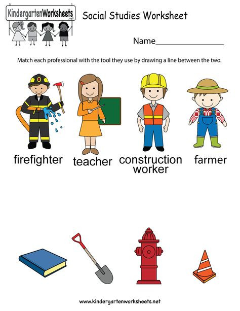 Preschool social Studies Worksheets This social Stu S Worksheet Allows Kids to Figure Out the