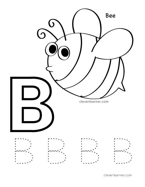 Preschool Worksheets Letter B B is for Bee Letter Practice Worksheet for Preschool