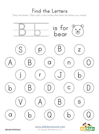 Preschool Worksheets Letter B Find the Letter B Worksheet
