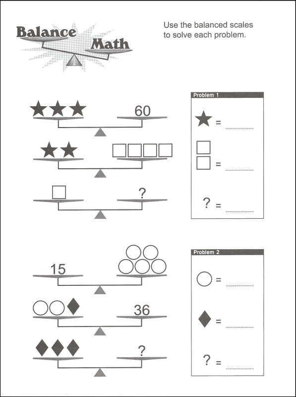 Printable Computer Worksheets Pan Balance Worksheets Printable Activity Shelter Double