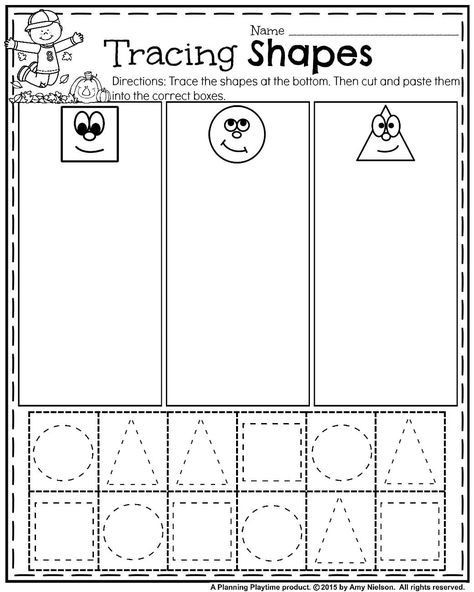 Printable Cut and Paste Worksheets October Preschool Worksheets